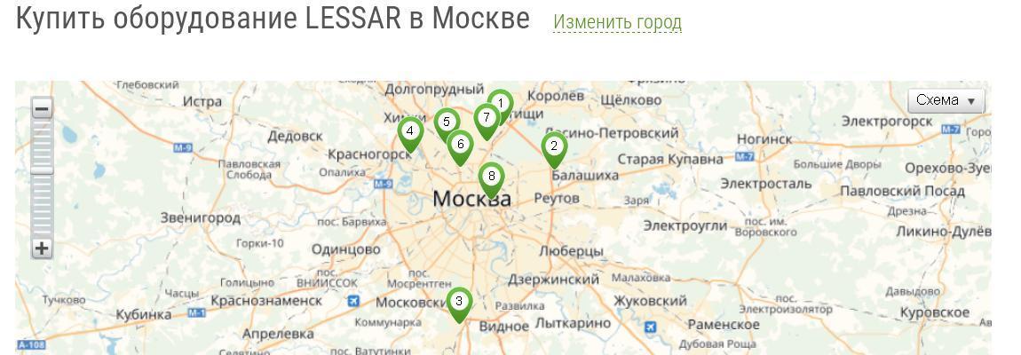 установка кондиционеров в Бутово, Новой Москве и Московской области